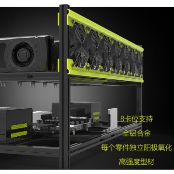 Veddha V3 Deluxe up to 8 GPU Crypto Mining Rig Frame